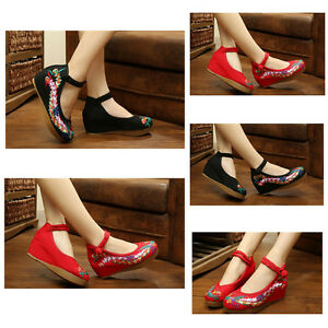 81f70204346 Image is loading Womens-Chinese-Bridal-Casual-Ballet-Embroidered-Flower-Flat -