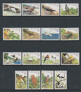 Christmas Island - 1982, 1c - $4 Complete set of Birds - MNH - SG 152/67