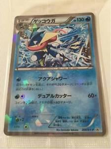 Pokemon Card XY BREAK Promo Greninja 209 XY P Japanese Family Mart