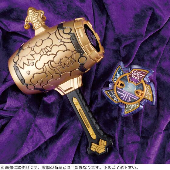 Bandai Power Rangers Shuriken sentai ninninger Izayoi Kyuemon small mallet Japan