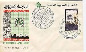 Premier Jour Timbre Egypte N° 677 Recensement