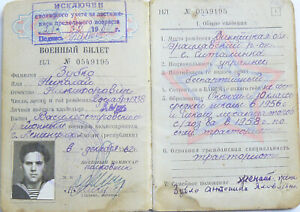 Soviet-Russian-Army-Soldier-Driver-Military-RKKA-Book-Document-ID-1962