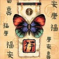 Dimensions Counted Cross Stitch Oriental Butterfly KIT 35034 Chinese Characters Craft Supplies