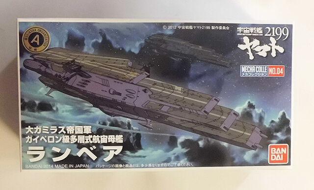 "Bandai Space Battle Ship Yamato 2199 #4 Three steps carrier ""LAMBEA"" model kit"