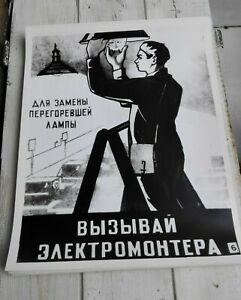 Warning-poster-Safety-propaganda-Vintage-Russian-photo-print-Wall-Decor-1980s