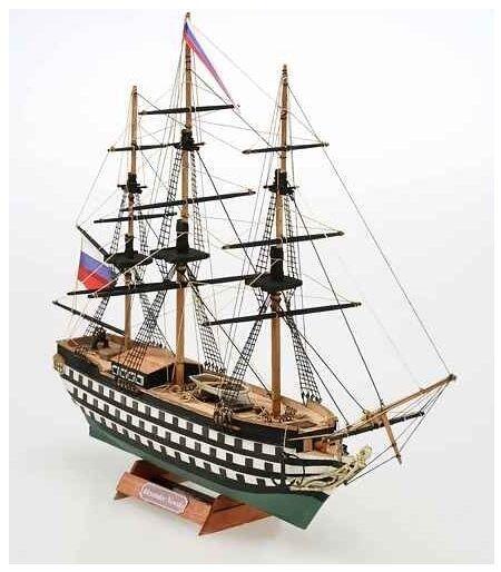 Mini Mamoli Alexander Newsky 1 220 MM73 Wooden Model Boat Kit