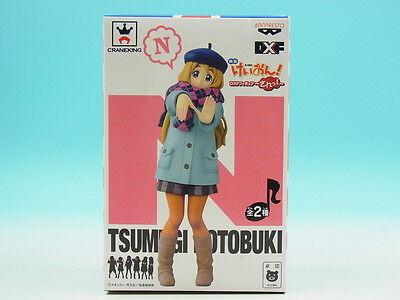 [FROM JAPAN]K-On! the Movie DXF Figure 3 Tsumugi Kotobuki Banpresto