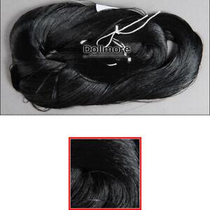 OOAK BJD rooting hair Heat Resistant Hair #3 :100g Dollmore