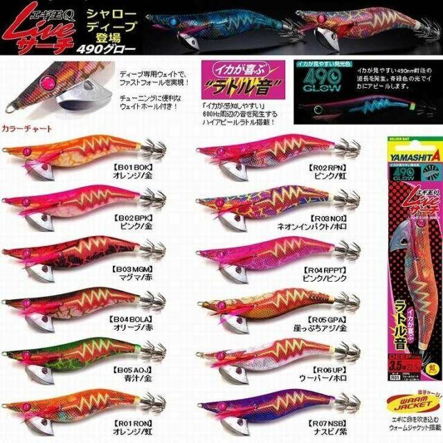 7230 Decoy Worm 144 Flippin/' Straight Worm Hooks Size 3//0