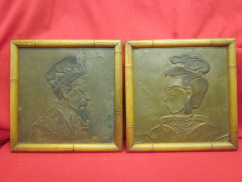 Vintage Hammered Copper Framed Wall Art Asian Man and Woman