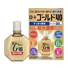 Rohto Eye Drops Gold 40 Mild 20mll From Japan