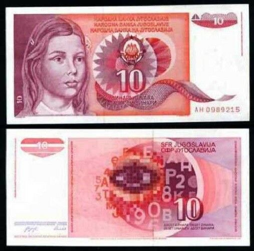 Yugoslavia P103, 10  Dinara, young girl / numbers & letters, 1990, UNC