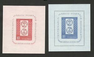 ROMANIA-MNH-PERFORATED-IMPERFORATED-BLOCK-100-YEARS-ROMANIAN-STAMPS-1958