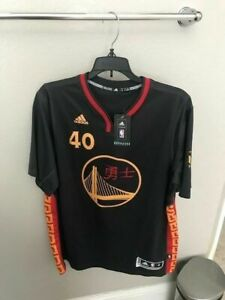 new style 92ff4 39440 Golden State Warriors adidas Klay Thompson #11 Chinese Year ...