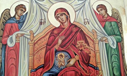 """Rare Icon of Virgin Mary Pregnant with Golden Leaf /& Handpaited Details 10.2/"""""""