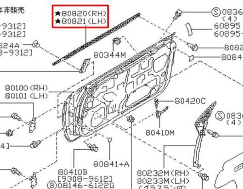 GENUINE SKYLINE GTR R33 BCNR33 ECR33 COUPE OUTER DOOR MOULDING SEALS for NISSAN