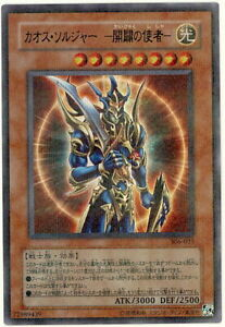 Yu-Gi-Oh-Japanese-306-025-Black-Luster-Soldier-Envoy-of-the-Beginning-Parallel