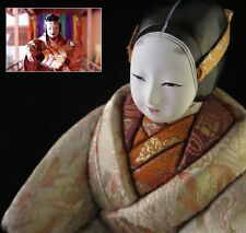 Vintage japanese doll Noh koomote Kumakata mask Wood Handmade Ornament kimono