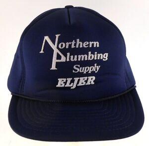 Northern-Plumbing-Supply-Grand-Forks-Fargo-ND-ELJER-Snapback-Cap-Hat