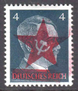 GERMANY-508-LOCAL-SCHWARZUNGEN-CHEMNITZ-RED-STAR-OVERPRINT-OG-NH-U-M-VF-SIGNED