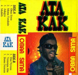 Ata-Kak-Obaa-Sima-VINYL-12-034-Album-2015-NEW-FREE-Shipping-Save-s