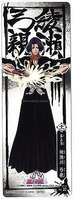 BLEACH Anime Yumichika Ayasegawa Bookmark transparent #2nd
