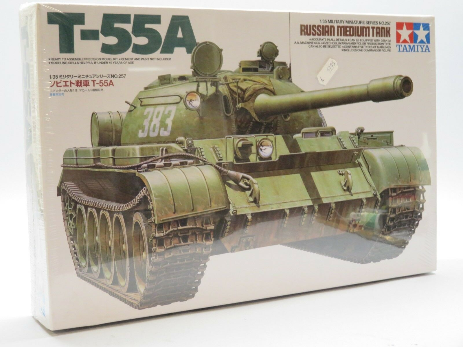 Tamiya 35257 1 35 T-55A Russian Medium Tank