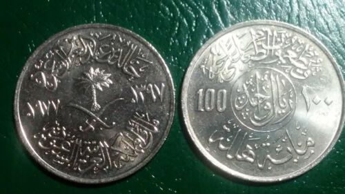 AH1397 KM #59 SCARCE FAO 1977 100 HALALA SAUDI ARABIA