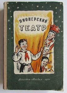 1950-RR-Soviet-Russian-book-PIONEER-THEATER-Plays-Scenography-Puppetry-Dancing