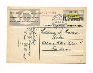 Entier postal Suisse de 1938 - France - Entier postal Suisse représentant un véhicule postal avec le TAD du bureau de poste automobile SuisseTAD oblitéré du 22.9.1938 - France
