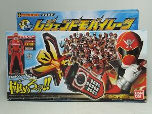 Power-Rangers-Super-Mega-Force-GOKAIGER-REGEND-MOBILATES-Bandai-Japan-Ver