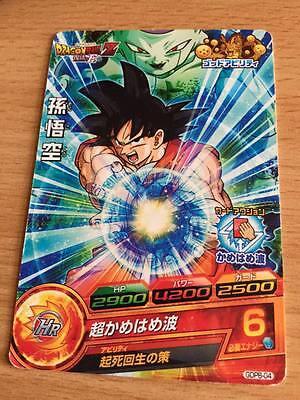 Carte Dragon Ball Z DBZ Dragon Ball Heroes God Mission Part SP #GDPB-35 Promo