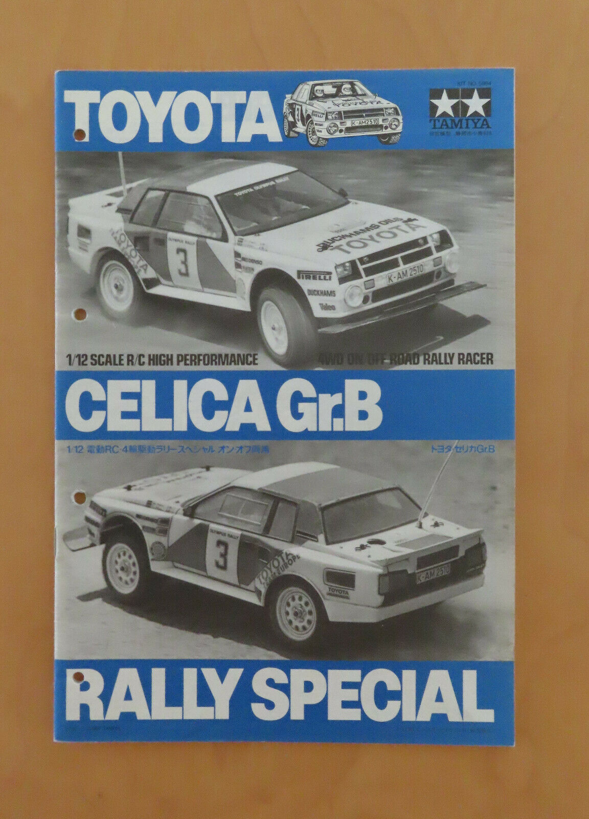 RC Tamiya MANUALE Toyota Celica. Gr Rally SPECIALE 5864 B, 58064 USATO 1987