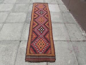 Kilim-Old-Traditional-Hand-Made-Afghan-Oriental-Red-Long-Kilim-Runner-232x65cm