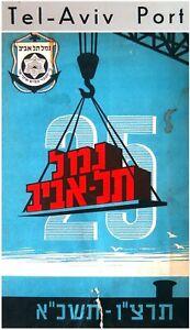 1936-Israel-TEL-AVIV-PORT-Jubilee-PHOTO-BOOK-Hebrew-JEWISH-Judaica-PALESTINE