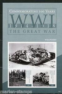NEVER BEFORE OFFERED MAYREAU 2015 WORLD WAR I TRANSPORTATION S/S IMPERF NH