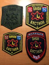 "4 PATCH POLICE RUSSIA - SWAT SRT TEAM ""BASTION"" ST. PETERBOURG CITY - ORIGINAL!"