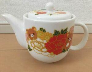 Rilakkuma-Ichiban-Kuji-lottery-Modern-Prize-C-Tea-pot-San-X-BANPRESTO
