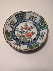 Vintage-Japanese-Brass-Clad-Encased-Porcelain-Ware-Bowl-Hand-Painted-5-5-034