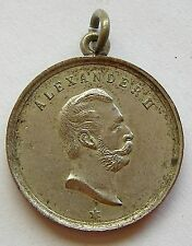 f601 RUSSIA Finnish 1894 Alexander II Monument in Helsinki Finland Suomi  medal
