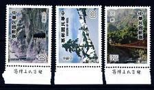 CHINA - CINA TAIWAN (ROC) - 1980 - Paesaggi di Taiwan