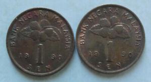 Second Series 1 sen coin 1990 2 pcs