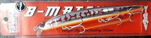 SKAGIT-DESIGNS-B-Match-Appat-jet-SP-150-mm-28-g-leurre-Japon-Entierement-neuf-dans-sa-boite-COLOR