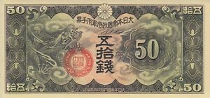 China-military-banknote-Japan-occupation-WW2-1938-50-sen-B5026-P-M14-UNC