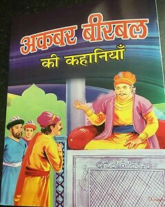 Details about Learn HINDI Reading Kids Mini Story Book Akbar Birbal Stories  Book with Morals