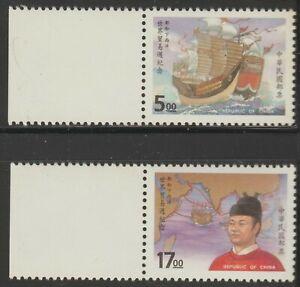 658-CHINA-TAIWAN-1994-WORLD-TRADE-WEEK-CHENG-HO-SET-2V-MNH-SG-CAT-3-65