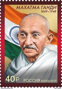 Rusia 2019 Mahatma Gandhi India Indio tema sello estampillada sin montar o nunca montada