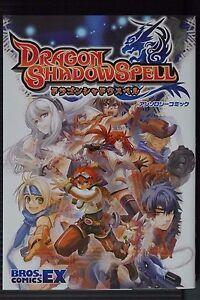 JAPAN-Dragon-Shadow-Spell-Anthology-Comic-doujinshi-Manga