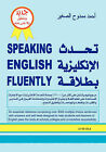 Speaking English Fluently by Ahmad Mamdouh Al-Saghir (Paperback, 2006)