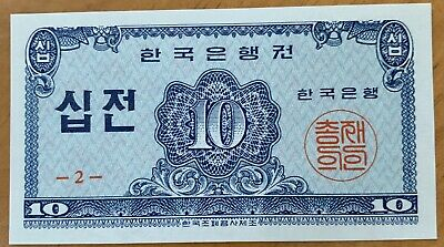 1962 South Korea 10 Jeon Bank of Korea Block 2 Uncirculated Bank Note Pick-28a!